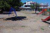 Μια πρόταση για την παιδική χαρά του πάρκου Αγρινίου
