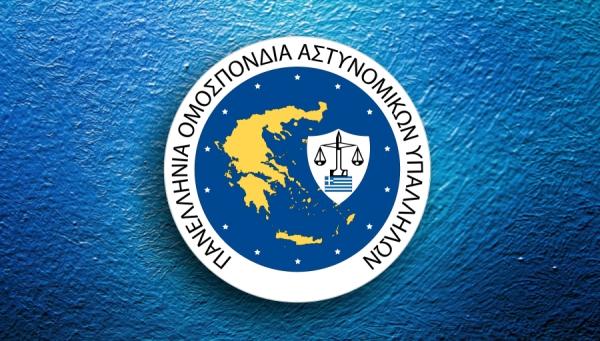 ΠΟΑΣΥ: Η εκκρεμότητα των ανοιχτών ζητημάτων του κλάδου μας βαραίνει αποκλειστικά την Κυβέρνηση