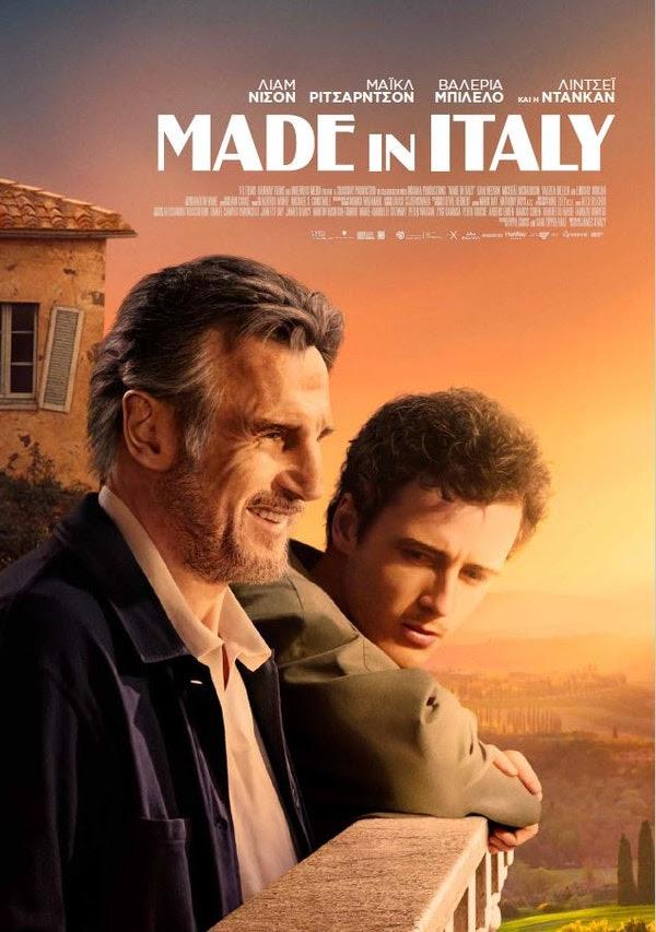 """Η ταινία """"Made in Italy"""" μέχρι και την Κυριακή στον """"Ελληνίς"""""""