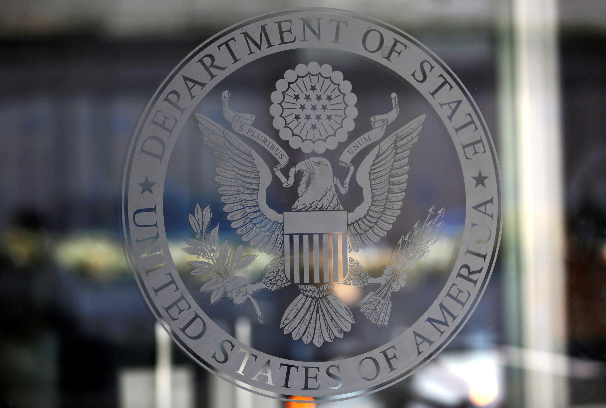 Στέιτ Ντιπάρτμεντ: Η Τουρκία να σταματήσει άμεσα τις ερευνητικές δραστηριότητες του «Oruc Reis»