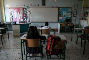 Κορωνοϊός – Lockdown: Πάει για μετά τις γιορτές το άνοιγμα σχολείων