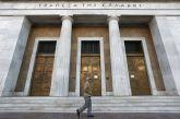 Προσλήψεις αορίστου χρόνου σε φορείς & στην Τράπεζα της Ελλάδος