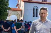 Βουβός πόνος και απέραντη θλίψη στην κηδεία του Γιάννη Τσιλίκα