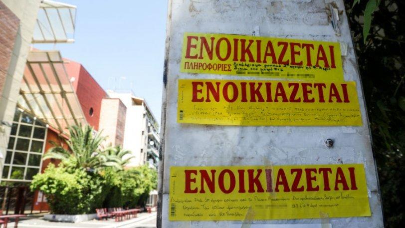 «Κατάλληλο για τετραμελή οικογένεια»: Χανιώτης νοικιάζει σπίτι «lux» 4 τ.μ. στην τιμή των 750 ευρώ