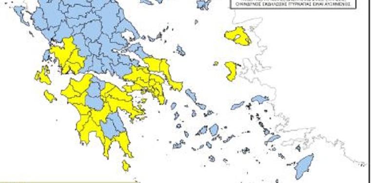 Παραμένει υψηλός ο κίνδυνος πυρκαγιάς στη Δυτική Ελλάδα την Δευτέρα