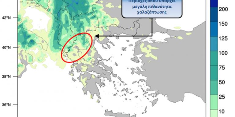 Έρχεται η κακοκαιρία «Θάλεια»: Σε ποιες περιοχές θα έρθει ξαφνικά… χειμώνας το απόγευμα