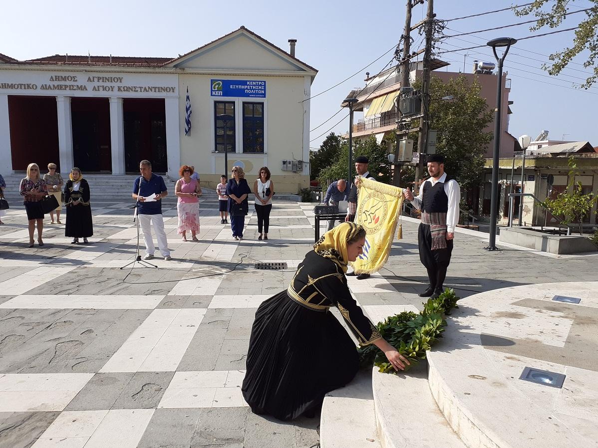 Αγρίνιο: Επιμνημόσυνη δέηση για τα θύματα της Μικρασιατικής καταστροφής στον Άγιο Κωνσταντίνο