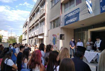 Αγρίνιο: Σε ποια σχολεία θα παραστούν για τον αγιασμό οι εκπρόσωποι της Δημοτικής Αρχής