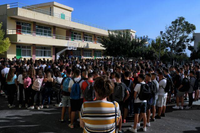 Η Εκκλησία ζητά να γίνει αγιασμός στα σχολεία στις 15 Σεπτεμβρίου