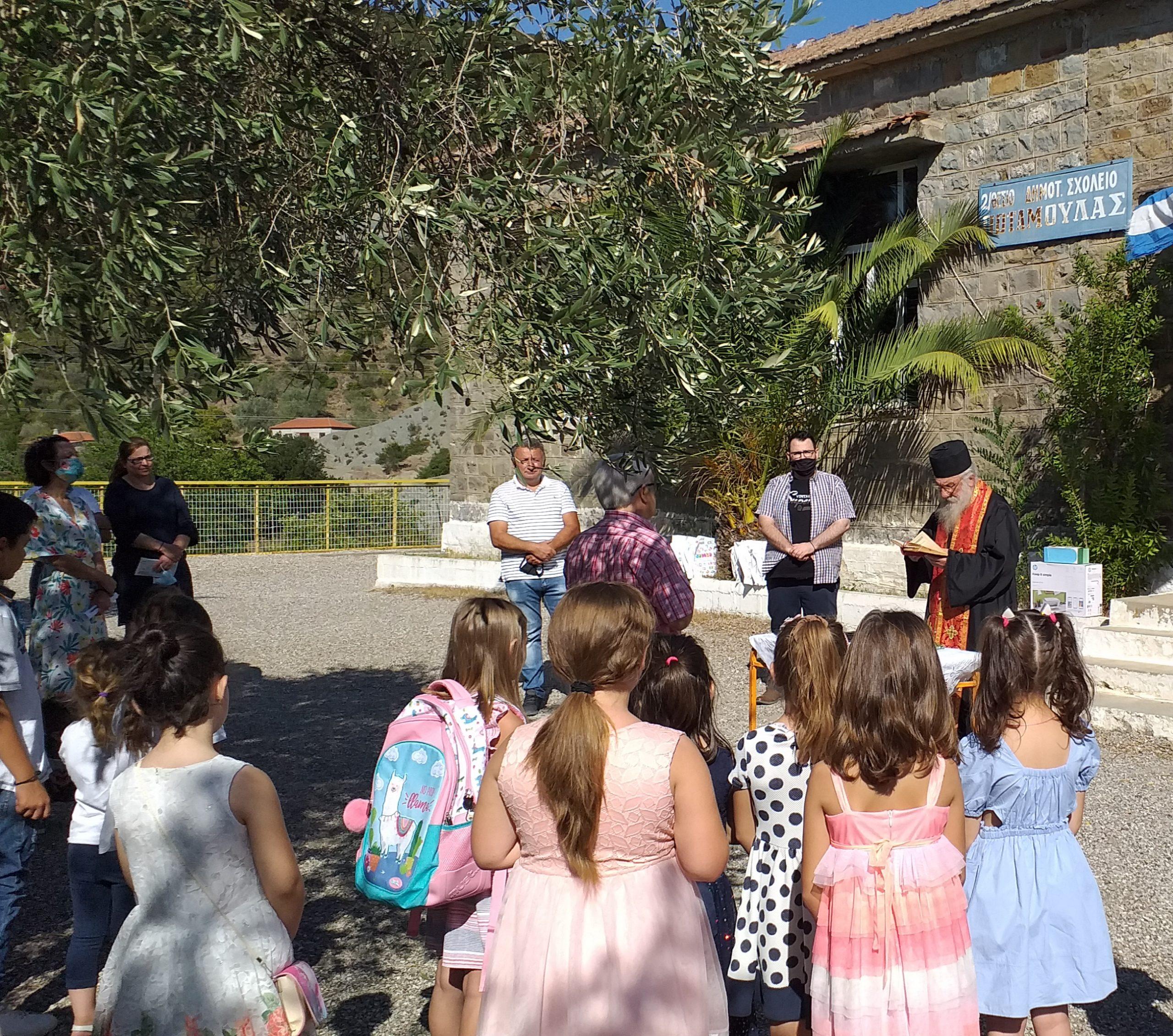 Αγιασμός στο Δημοτικό σχολείο και Νηπιαγωγείο στην Ποταμούλα Αγρινίου