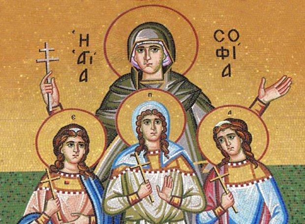 17 Σεπτεμβρίου: Γιορτάζουν η Σοφία, η Πίστη, η Ελπίδα και η Αγάπη