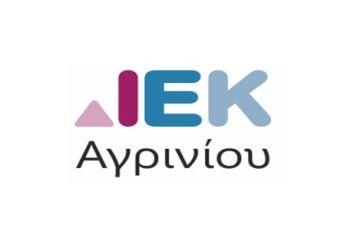 Εκδήλωση ενδιαφέροντος για νέες ειδικότητες στο ΔΙΕΚ Αγρινίου