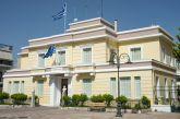 Δήμος Μεσολογγίου: Συνεχίζεται η διαβούλευσηγια το 2021