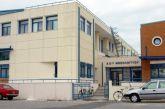 Μεσολόγγι: Στο κτήριο της ΔΟΥ μεταστεγάζεται το Λιμεναρχείο – Αντιδρούν οι εργαζόμενοι της εφορίας