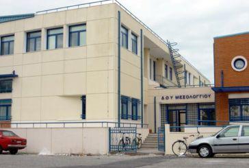 Υπέρ της μεταφοράς του Λιμεναρχείου στο κτίριο της ΔΟΥ οι επαγγελματίες αλιείς Μεσολογγίου-Αιτωλικού