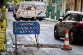 Aγρίνιο: οδηγοί προσοχή στη Χαριλάου Τρικούπη