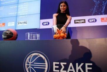 ΕΣΑΚΕ: Αύριο (9/9) οι κληρώσεις της Basket League και του Super Cup