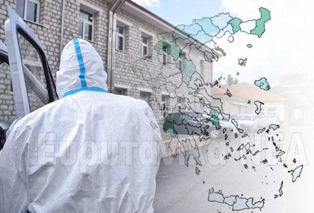 Κρούσμα κορωνοϊού στο Καρπενήσι- Συναγερμός στο Νοσοκομείο, αρνητικά τα τεστ υγειονομικών και οικείων