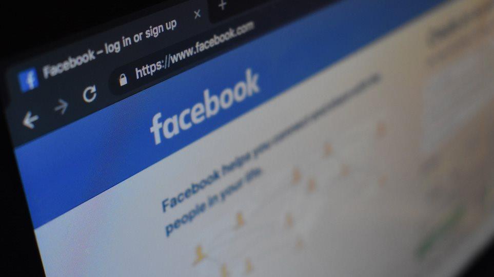 Facebook: Μπορεί η πλατφόρμα να φύγει από την Ευρώπη;
