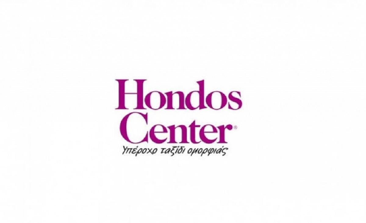 Hondos Center στο Αγρίνιο: Επώνυμα αρώματα 40%