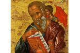 Αγρυπνία στο Ησυχαστήριο Αγίων Κυπριανού και Ιουστίνης Παναιτωλίου την Παρασκευή