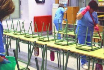 Εργατικό Κέντρο Αγρινίου: Στηρίζει την απεργία της 6ης Μαΐου το σωματείο σχολικών καθαριστριών