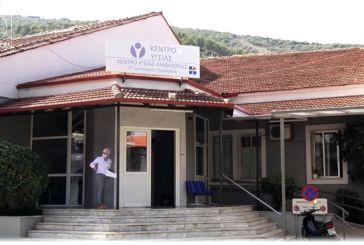 Λίγες οι «απώλειες» στα Κέντρα Υγείας της Αιτωλοακαρνανίας λόγω των αναστολών εργασίας