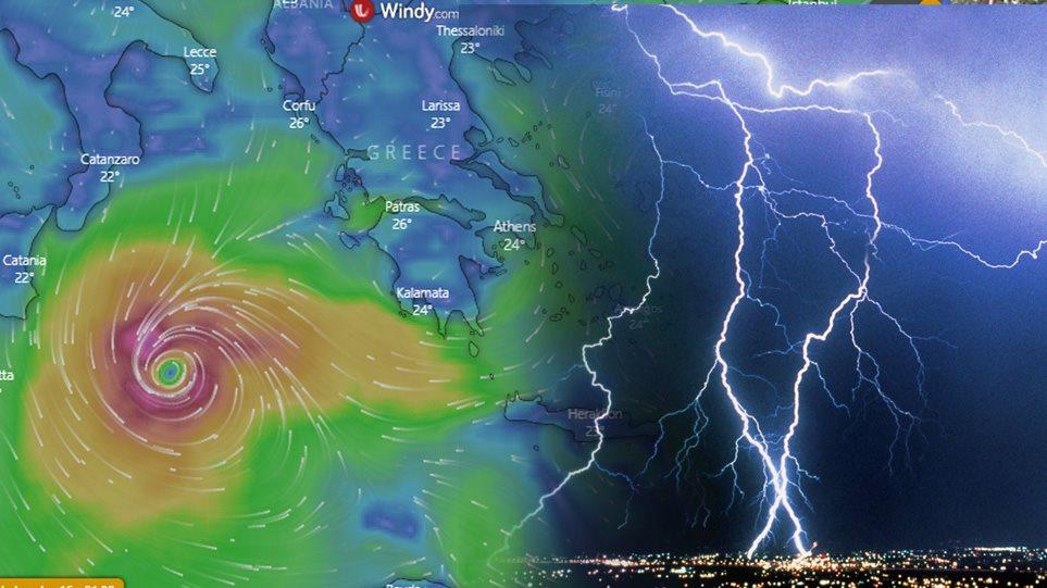 Κακοκαιρία «Ιανός»: Πρόβλεψη ακόμα και για 200 τόνους βροχής ανά στρέμμα!