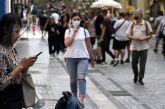 Κορωνοϊός: Ανυποχώρητος παραμένει στην Αττική – «Πρεμιέρα» για το αυτόφωρο των αρνητών μάσκας