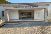 """Νέο Δ.Σ. στην """"Εταιρεία Φίλων Μουσείου και Αρχαιολογικού χώρου Θέρμου"""""""