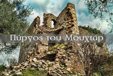 Ο Πύργος του Μουχτάρ στην Τριχωνίδα όπως δεν τον έχετε ξαναδεί (βίντεο)