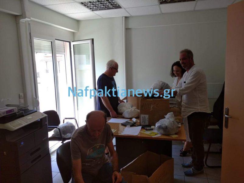 Παρέλαβε τις μάσκες και τα παγουρίνο για τα σχολεία  ο Δήμος Ναυπακτίας