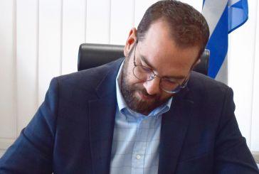 Περιφέρεια: Δύο εκατ. ευρώ από το ΕΣΠΑ για τη χρηματοδότηση θέσεων σε παιδικούς και βρεφονηπιακούς σταθμούς