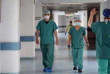 Έτοιμη από το ΑΣΕΠ νέα προκήρυξη για 560 μόνιμες προσλήψεις νοσηλευτών