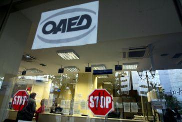ΟΑΕΔ: Ξεκινούν οι αιτήσεις για το πρόγραμμα ανέργων στο ψηφιακό μάρκετινγκ – Πώς γίνεται η αίτηση