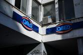 ΟΑΕΔ: «Καταιγίδα» αιτήσεων στο gov.gr για το έκτακτο επίδομα 400 ευρώ σε μακροχρόνια ανέργους