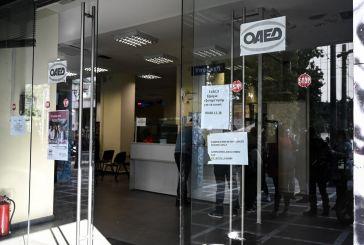 Προσεχώς αλλαγές στο επίδομα ανεργίας του ΟΑΕΔ