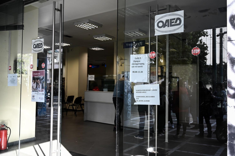 ΟΑΕΔ Κοινωφελής Εργασία: Συνεργασία με ΟΠΕΚΑ για την απορρόφηση ανέργων