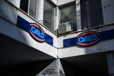 ΟΑΕΔ: Επίδομα 2.520 ευρώ σε 10.000 ανέργους – Ποιοι είναι οι δικαιούχοι