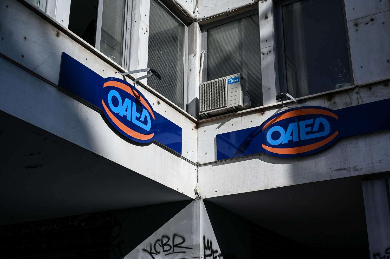ΟΑΕΔ: 121 προσλήψεις – Λήγει η προθεσμία για τέσσερις ειδικότητες