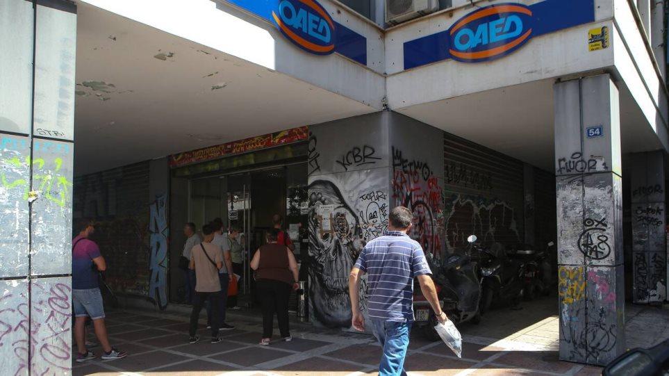 ΟΑΕΔ: Επίδομα 2.520 ευρώ σε 10.000 ανέργους – Εως πότε κάνουν αίτηση οι δικαιούχοι