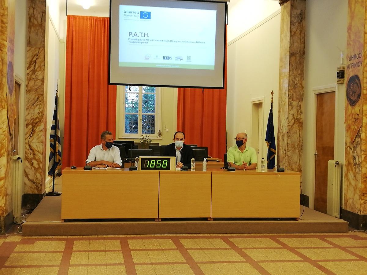 Δήμος Αγρινίου-Έργο PATH: 104τουριστικά σημεία και περιηγητικές διαδρομές στην ηλεκτρονική πλατφόρμα