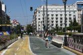 Ο Μεγάλος Περίπατος της Αθήνας πάει περίπατο – «Ξηλώνεται» η Πανεπιστημίου