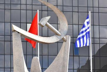 ΚΚΕ Μεσολογγίου: «υποκρισία που δεν έχει όρια» η παρουσία ΣΥΡΙΖΑ στο Εργατικό Κέντρο
