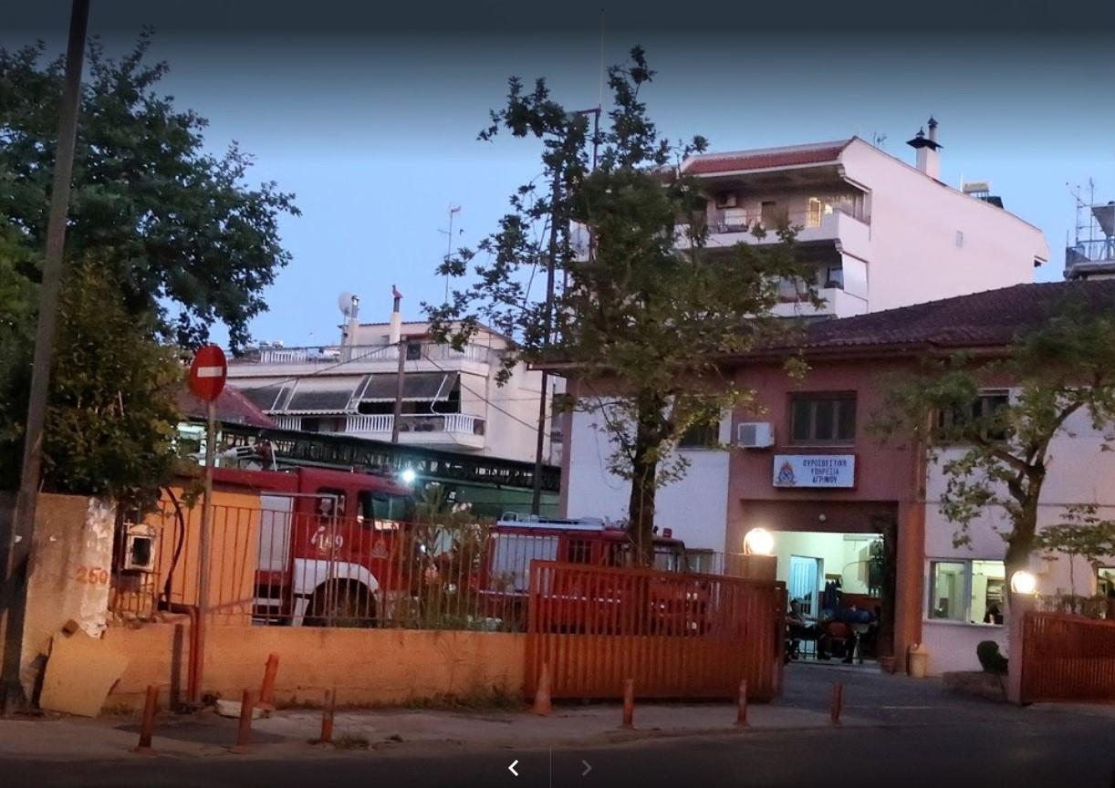 Aγρίνιο: μια ανταλλαγή οικοπέδων για νέο σχολείο και νέο κτίριο της Πυροσβεστικής