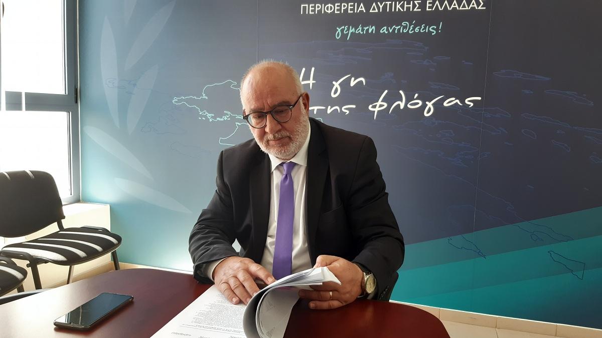 Συνεδρίασε η Οικονομική Επιτροπή της Περιφέρειας Δυτικής Ελλάδας