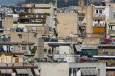 Δήμος Αγρινίου: Ενημέρωση για διορθώσεις σε δηλώσεις τετραγωνικών μέτρων ακινήτων