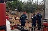 Δήμος Αγρινίου: Ισχυρή σύσταση από την Πολιτικη Προστασία προς τους πολίτες για την κακοκαιρία