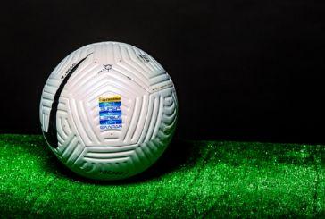 ΠΑΕ της Super League προχωρούν σε δημιουργία Β' ομάδων