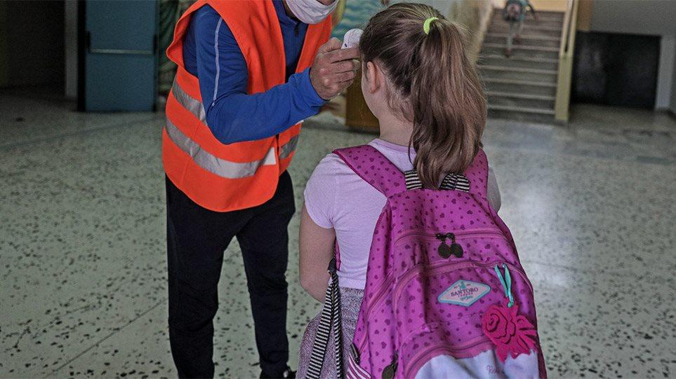 Έτσι θα ανοίξουν τα σχολεία στις 14 Σεπτεμβρίου – Οδηγός «χρήσης» για μαθητές, εκπαιδευτικούς